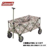 コールマン アウトドアワゴン(ナチュラルカモ) 2000035347