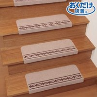 裏面+表面のプリントにすべり止め効果がついた安心の階段マットです。 マットの裏面が階段にピタッと吸着...