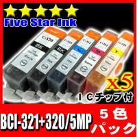 対応メーカー:Canon(キヤノン)  内容:互換インク BCI-321+320/5MP 5色マルチ...