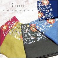 花柄刺繍のエレガント大判ストール   シックでエレガントな色合いの花刺繍がワンポイントの大判ストール...