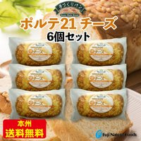 生地を低温でじっくりと熟成したパンです。  さらにカスピ海ヨーグルト由来の乳酸菌を加えたポルテの生地...