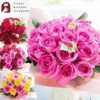 バラ20本 スタンディングブーケ 花瓶いらずでそのまま飾れる花束 誕生日 記念日 フラワー ギフト
