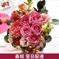 ギフト お祝い 即日発送 花 バラのアレンジメント 生花 フラワーギフト 誕生日 プレゼント