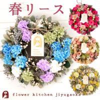 2020 選べるクリスマス リースMサイズ 直径22-25cm FKRSL インテリア 玄関 部屋 ドア 飾り