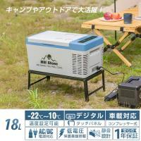 【商品内容】:冷蔵・冷凍庫15L 【サイズ】:約32x57x26cm 【庫内サイズ】:約24x34x...