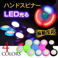 【商品内容】:LED搭載ハンドスピナー 【サイズ】:画像参照 【重量】:20g 【カラー】:ピンク/...
