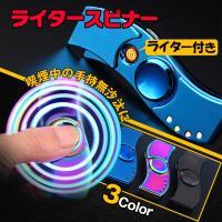 【商品名】ライタースピナー rt011 【カラー】ブルー/プラズマピンク/ブラック 【サイズ(約)】...