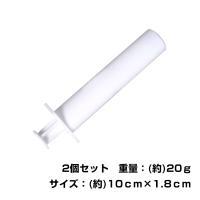ポイズンリムーバー 虫刺され 2個セット 応急用 毒 吸取り器 吸引 蚊 蜂 ヘビ 害虫 症状緩和 アウトドア 野外 インセクト 救急zk192