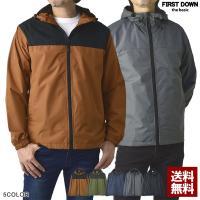 ブランド「FIRST DOWN・ファーストダウン」の軽量ライトジャケットです。  表地にハイテクファ...