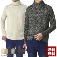 7ゲージ中太の毛糸で編まれた、ニットタートルセーターです。  畦編み特有のストライプ状の編み地が、無...