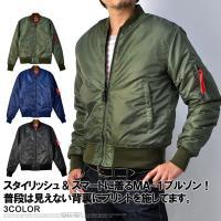 一時代を築き、永らく愛され続けているMA-1ジャケット。  こちらは体型に合わせたスタイリッシュデザ...