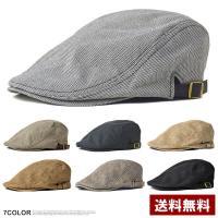 ハンチング メンズ 千鳥ハウンドトゥース柄 クラシカル ハンチング帽 帽子 標準サイズ ビッグサイズ 2種類 Z4D【パケ2】