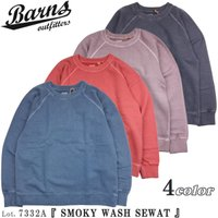 BARNS OUTFITTERS バーンズ アウトフィッターズ  BR-7332A スモーキー ウォ...