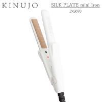 【送料無料】 世界初、KINUJOグループの商品登録した「シルクプレート」を採用。 シルクプレートと...