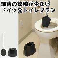 正規販売店 ドイツ生まれ 細菌の繁殖しにくい 革新的 トイレブラシ WC-Garnitur(HDT)/在庫有