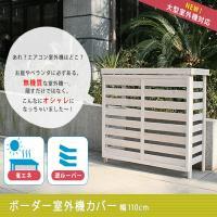 【レビューを書いて送料無料!】 北海道・沖縄・離島へのお届けは、別途送料がかかります。  幅太ボーダ...