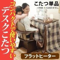 【レビューを書いて送料無料!】 北海道・沖縄・離島へのお届けは、別途送料がかかります。  勉強机、作...