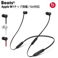 BeatsXイヤフォン Bluetoothワイヤレスイヤホン Beats by Dr.Dre iPhone・iPad用 充電用Lightningケーブル付 Siri対応 ブラック MTH52PA/A ◆宅