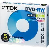 【製品仕様】 ■型番:DRW47PMB5S ■JANコード:4906933422338 ■規格:DV...