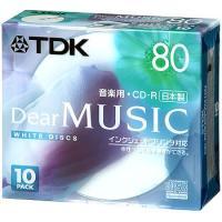 【製品仕様】 ■型番:CD-RDE80PWX10N ■JANコード:4906933528467 ■規...