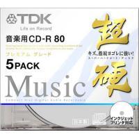 【製品仕様】 ■型番:CD-RHC80PWX5A ■JANコード:4906933600989 ■規格...
