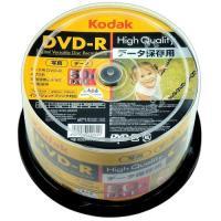 型番 KDDR47JNP50 JANコード 4984279120620 規格 DVD-R 用途 デー...