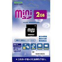 【製品仕様】 ■型番:MGKM-MSD2G ■JANコード:4984279581148 ■規格:mi...