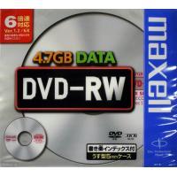 データ記録用DVD-RWディスク 6倍速対応 スリムケース入り1枚