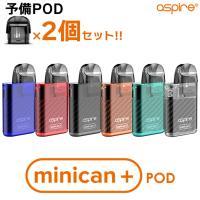 予備POD+リキッド付き Aspire Minican+ POD アスパイア ミニカン+ ポッド Minican Plus ミニカン プラス 電子タバコ vape pod型  メール便無料