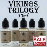 【 Viking Trilogy とは】 洋菓子やアイスがモチーフになった、乳製品の香りを味わうこと...