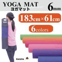 ヨガマット(YOGA)は、ヨガをする際に、硬い床でヨガを行うと身体に負担がかかります。マットを使用す...