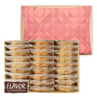 ホームメイドクッキー 27枚入 3種各9枚入 シフォンケーキのフレイバー  プレゼント 内祝 お礼 熨斗 スイーツ お中元 ギフト
