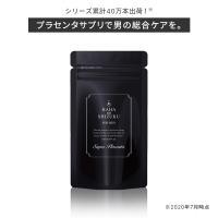 プラセンタ 専門店 | メンズ 母の滴 プラセンタEX for MEN 60粒 馬プラセンタサプリ (健康食品 ランキング)