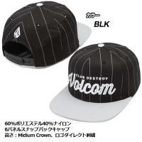VOLCOM ボルコム キャップ メンズ  Fresh Starter VOLCOM CAP ヴォルコム 帽子メール便不可【返品種別SALE】