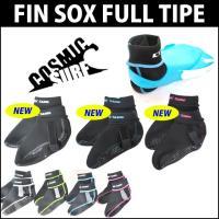 COSMIC SURF (コスミックサーフ )のサーフソックス伸縮素材で足にフィットし、動きやすく、...
