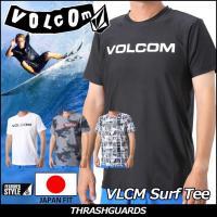 VOLCOM 2015年春夏 JAPAN FIT 夏の必須アイテム!!デザインと機能を兼ねそろえたV...