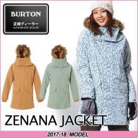 バートン 17モデル ウェア Burton Zenana Jacket FC Tiedye スノーボード ウィメンズ