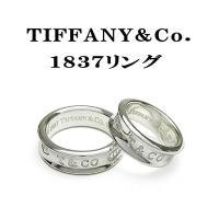 size 40 954dd 51ddf ティファニー(Tiffany) 1837 ペア|リング・指輪 通販・価格比較 ...