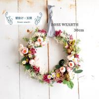 *受注生産品です。  繊細で優しい色合いのお花をリースにしました。お庭から積んできたようなナチュラル...
