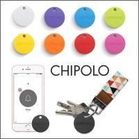 お手持ちのスマートフォンとchipoloをペアリングするだけで、あなたの落とし物をスマートフォンが追...