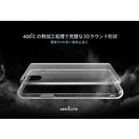 ABSOLUTE LINKASE PRO / 3Dラウンド処理 Gorilla Glass(ゴリラガラス)for iPhone XR|flgds|05