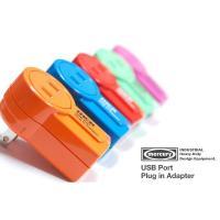 【在庫処分価格】Mercury(マーキュリー)USBポートプラグインアダプター(AC USB充電アダプター)【セール】|flgds|02