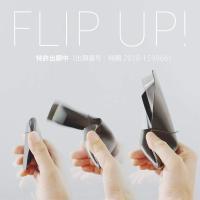 MYNUS FLIP UP WALLET slim(ブラック)栃木レザー スリム二つ折り財布|flgds|07
