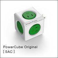 Power Cube(パワーキューブ)Original(緑)(5コンセント)電源タップ|flgds