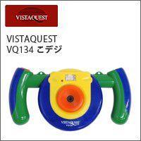 VISTAQUEST(ビスタクエスト)VQ134 こデジ(子供用トイカメラ・トイデジ)|flgds