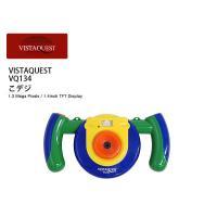 VISTAQUEST(ビスタクエスト)VQ134 こデジ(子供用トイカメラ・トイデジ)|flgds|02