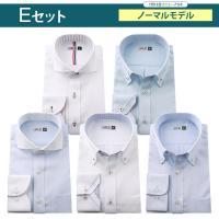 ワイシャツ メンズ 5枚セット 長袖 Yシャツ 5枚で6299円