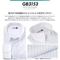 ワイシャツ メンズ 長袖 ドレスシャツ Yシャツ ボタンダウン