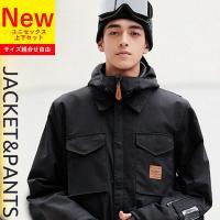 ジャケットLサイズ + パンツ XLサイズ など、 サイズ組合せ自由自在♪  IMPACTシリーズ ...