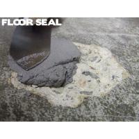 高強度・高接着力なエポキシ樹脂で工場・倉庫の劣化したコンクリート床のエグレ・段差・穴・スロープ等をど...
